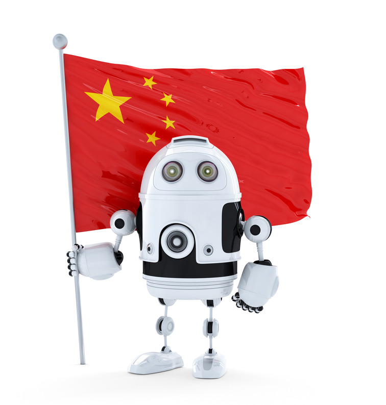 Robots Are Coming For Your Job...In China