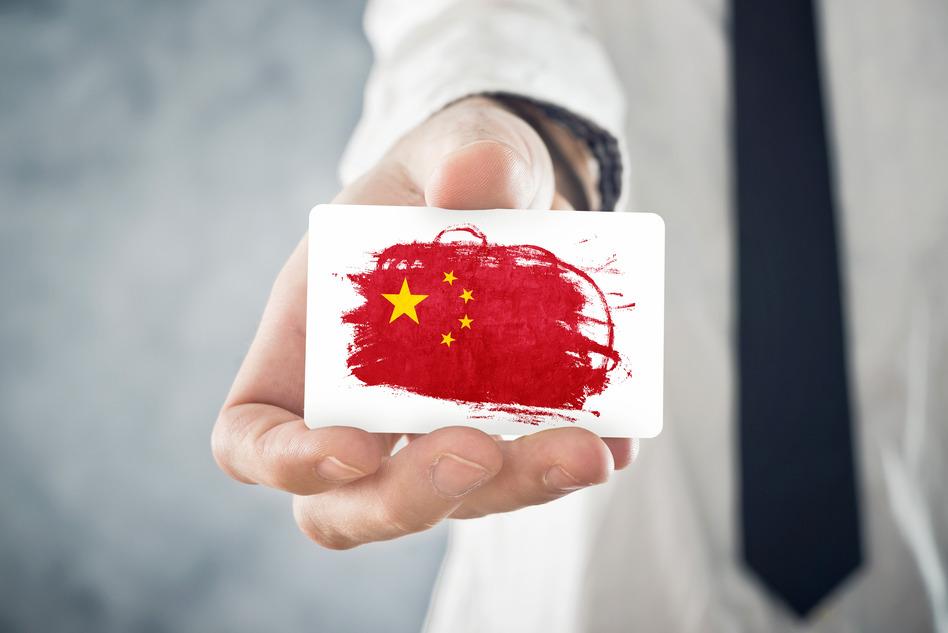 China's Economy Still Shaky