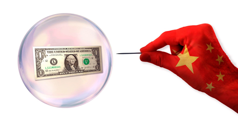 Why You Should Care if China Devalues Its Currency