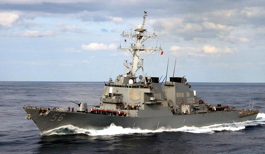 USS McCain