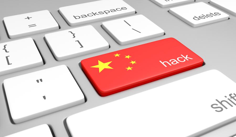 Chinese hardware hacking